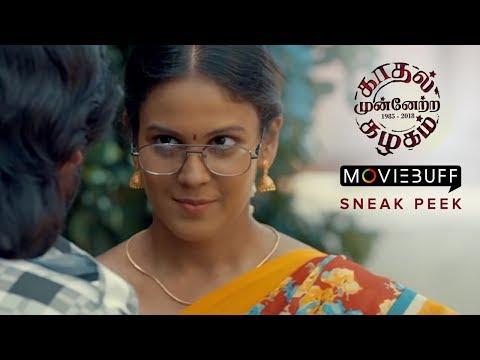 Kaadhal Munnetra Kazhagam - Moviebuff Sneak Peek | Chandini, Prithvi Pandiarajan | Manicka Sathya