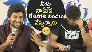Nani Reacts To Nagarjuna Comments | Devadas 2018 | Nagarjuna | Rashmika | Aakanksha Singh | NewsQube