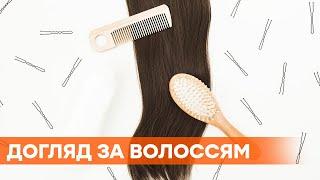 Натуральная и качественная украинская косметика Как выбрать уход за волосами