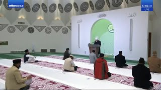 Проповедь Хазрата Мирзы Масрура Ахмада (08-01-2021)