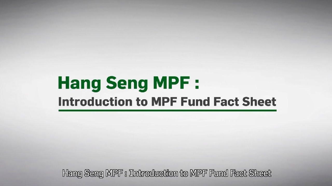 Hang Seng MPF: Education videos of MPF Fund Fact Sheet – Episode 1