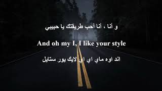 تعلم اللغة الانجليزية ونطق اغنية تيك توك التي اشتهرت عند العرب Tones and I Dance Monkey نطق اغنية