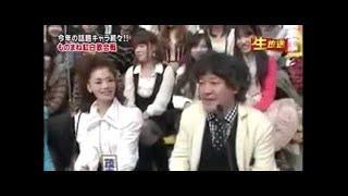 2014 04 23 PON! 篠田麻里子 ゲストは大人AKBの塚本まり子さんです 麻里...