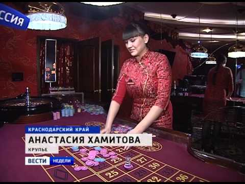 казино nirvana