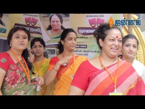 Chinnathirai Nadigar Sangam Election Results | TV Artists Union Election