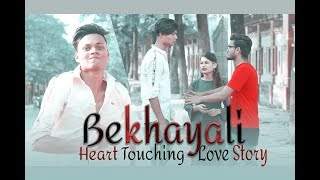 Free Mp3 Songs Download Bekhayali Mein Mp3 Free Youtube