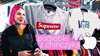 Chinese fake market