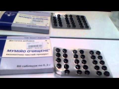 Мумие – инструкция по применению, показания