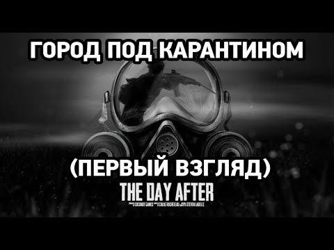 The Day After Origins #1 Город под карантином (первый взгляд)