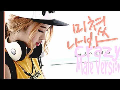 Kumpulan Lagu Kpop Populer  - Kolaborasi penyanyi Korea - NC.A - Crazy