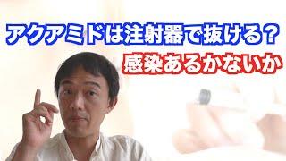 やまぐち先生オンラインサロン https://www.yamaguchisensei.com/ 美容関連の真実を知りたい、美容関連の仕事したいけど右も左もわからん、そもそも人生の目的も ...
