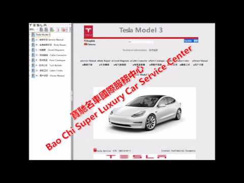 Tesla Model 3 Service Manual Work Wiring Diagram Parts Owners