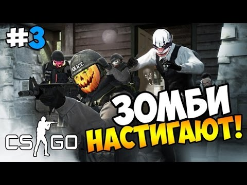 Лучшие игры про зомби - YouTube