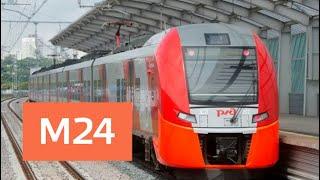 'Строительство в деталях': интеграция МЦК и железной дороги - Москва 24