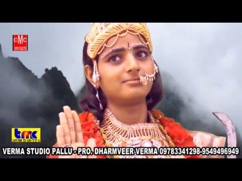 Pallu Wali Mata Ka Umava (DHARMVEER VERMA)