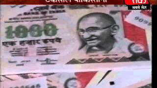 Fake Indian currency printed in Pakistan