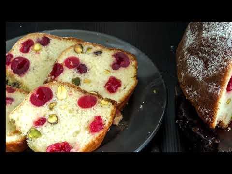Pistachio Cherry Bundt Cake Recipe   Cherry Cake   Fruitcake Recipe