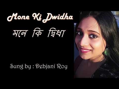 Mone Ki Dwidha - Tagore Song