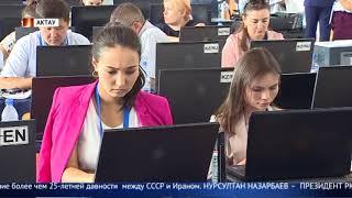 Главные новости. Выпуск от 13.08.2018