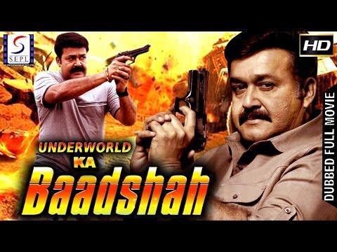 Underworld Ka Badshah ᴴᴰ - South Indian Super Dubbed Action Film - Latest HD Movie 2017