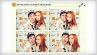Промо видео фотобудка FourSmiles(Фотобудка в аренду в Москве., 2013-11-05T12:32:42.000Z)