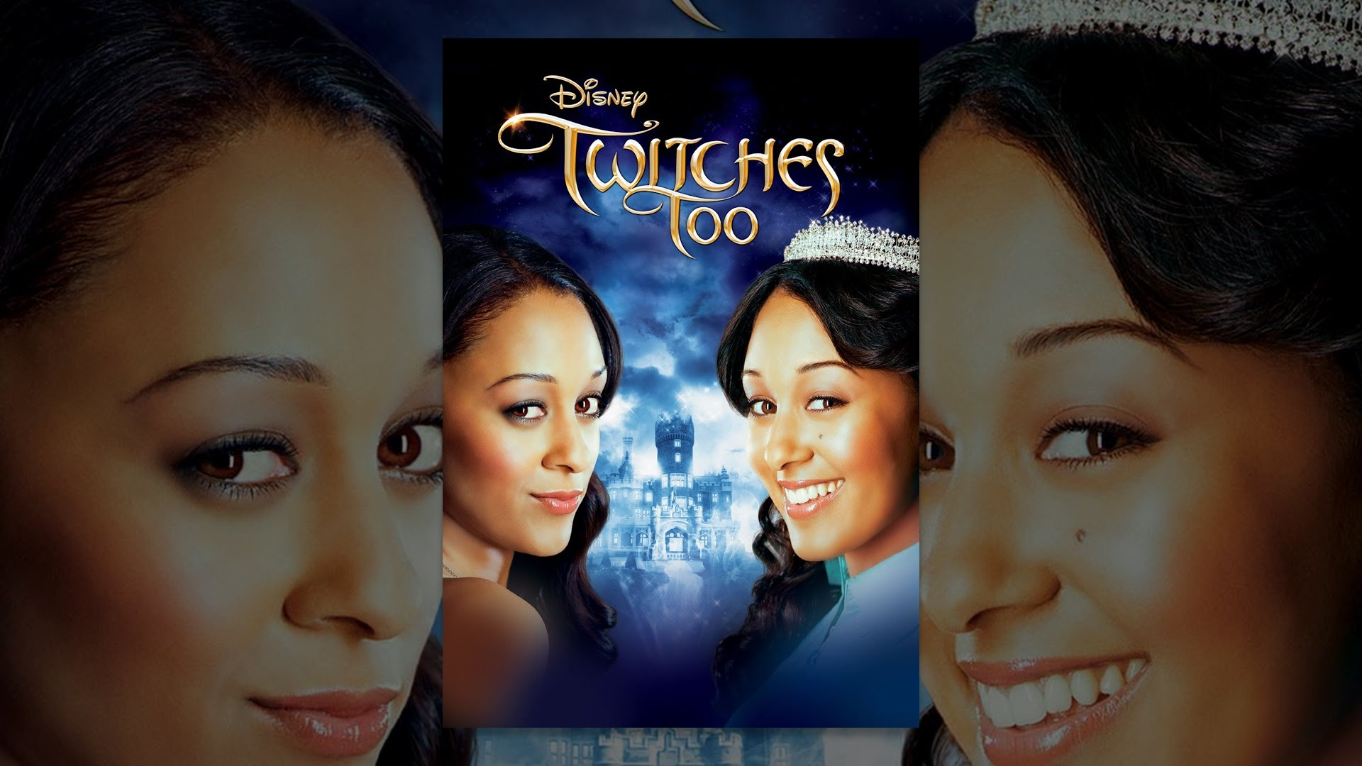 twitches too youtube