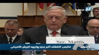 وزير الدفاع الأمريكي: التقشف أكبر عدو يواجهه الجيش الأمريكي