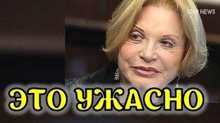 Ужас! Российскую актрису Людмилу Максакову невозможно узнать