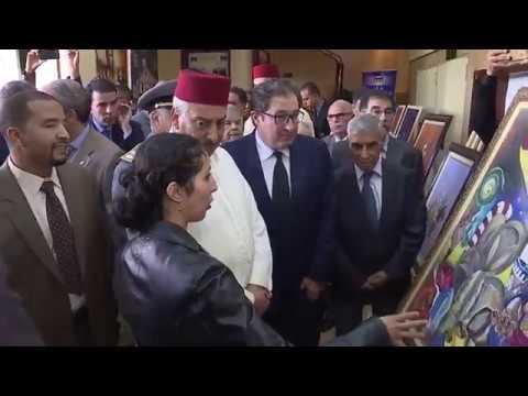 حفل افتتاح المركب الثقافي والفني بمدينة مكناس الجزء 1
