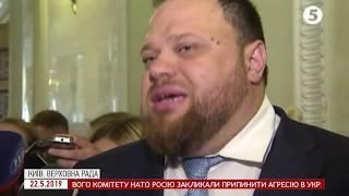 Рада відмовилася розглядати законопроект про вибори: як відреагували у Зеленського / включення