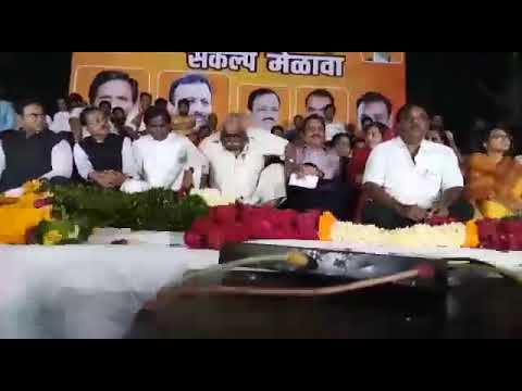 BJP MLA ki aapas main jhadap fir ladai | Dhule Saher | aamdar maramari BJP | BJP vidhayak Maramari