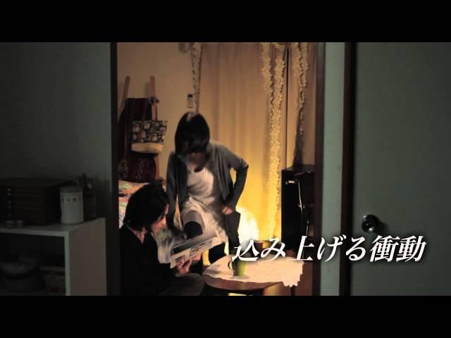 映画『桃まつりpresents なみだ』予告編