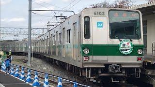 東京メトロ 綾瀬車両基地 メトロファミリーパークinAYASE 2018 6000系 6102F 側面 車窓