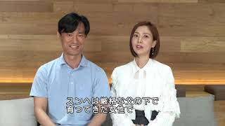 ラスト・チャンス! ~愛と勝利のアッセンブリー~ 第27話