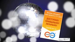 Работа в Интернете Павлодар