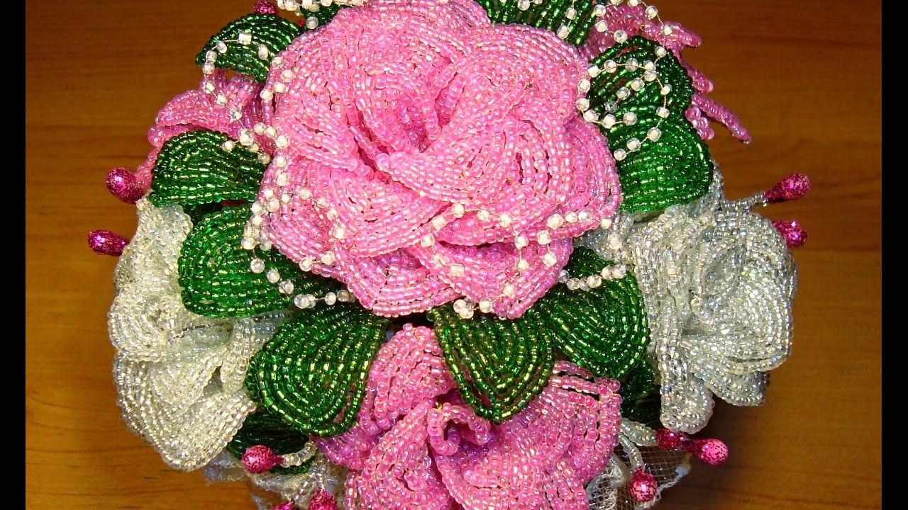 Свадебный букет из бисера с эустомой своими руками. Часть 2/4. // Wedding bunch of beads by hand.