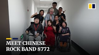 The Chinese rock band aims to raise awareness about people with disabilities