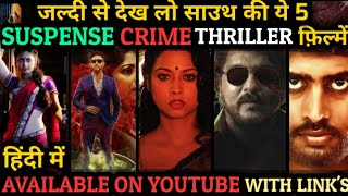 Top 5 South Suspense Crime Thriller Movies In Hindi | Available On YouTube | Oxygen | Moods of Crime