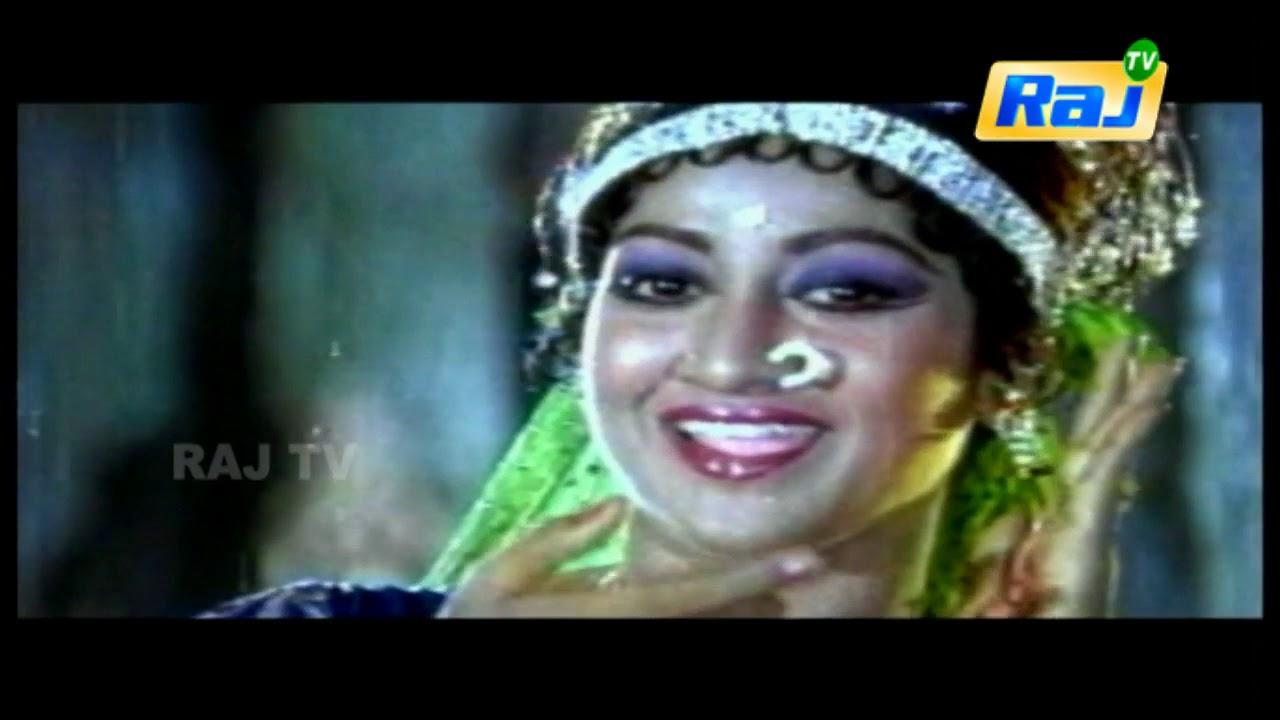 Bala Nagamma - Telugu Movie