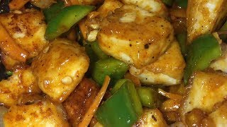 Chilli Paneer Cottage Cheese