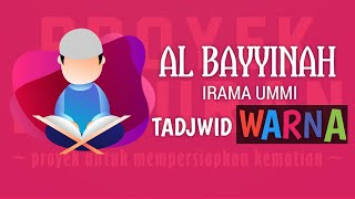 Download Mp3 Surat Al Bayyinah Metode Ummi | Ust. Erwiyanto, S.q | Ummi Foundation