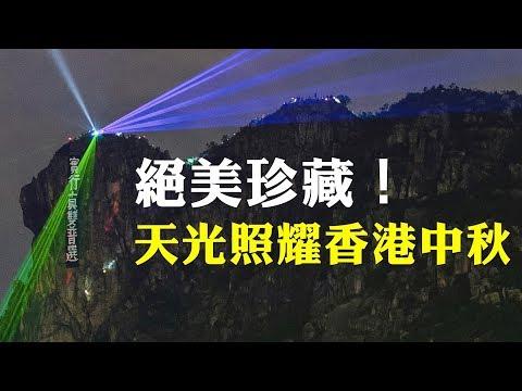 绝美狮子山太平山「星月天光」