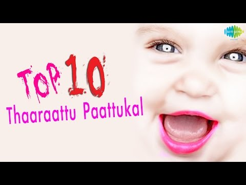 Top 10 Lullabies | Malyalam Film Audio Jukebox Mp3