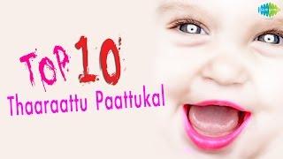 Top 10 Lullabies   Malyalam Film Audio Jukebox