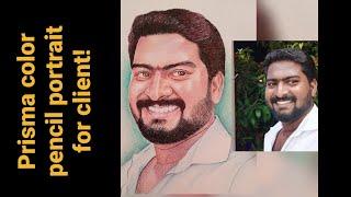 Prisma Color Pencil Portrait Drawing | Portrait For Client