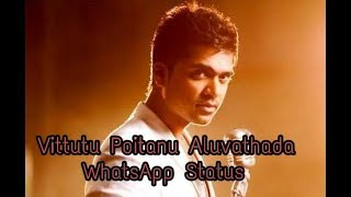 Vittutu Poitanu Aluvathada Beep Song || WhatsApp Status Video
