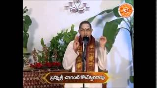 KOPAM- Prabala Satruvu - Excellent Speech By Chaganti Koteswar Rao Gaaru