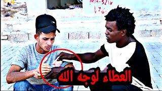 فلم / العطاء لوجه الله شوفو شصار...#يوميات_سلوم