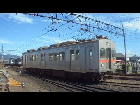 東急7200系電車