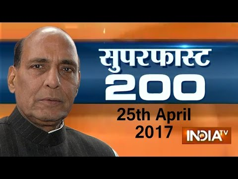 Superfast 200 | 25th April, 2017, 5:00pm ( Part 1 ) - India TV